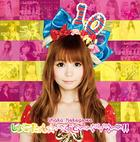 Shoko-tan☆BEST  --(°∀°)--!! (Normal Edition)(Japan Version)
