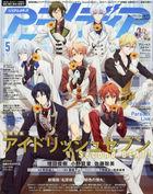 Animedia 2020 May