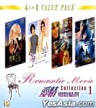 Romantic Movie Collection 1 (Hong Kong Version)