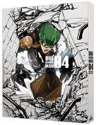 ワンパンマン 4 (Blu-ray)[限定版]