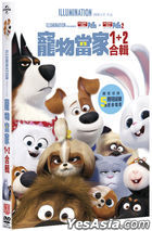 The Secret Life of Pets 1+2 Collection (DVD) (Taiwan Version)