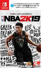 NBA 2K19 (日本版)