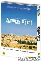 Breaking the Silence (DVD) (Korea Version)