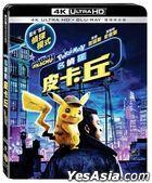 POKÉMON Detective Pikachu (2019) (4K Ultra HD + Blu-ray) (Taiwan Version)
