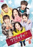 Welcome to Waikiki 2 (DVD) (Box 2) (Japan Version)