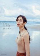 Umezawa Minami 1st Photobook 'Yume no Chikaku'