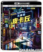 POKÉMON Detective Pikachu (2019) (4K Ultra HD + Blu-ray) (Steelbook) (Taiwan Version)