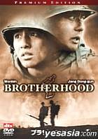 BROTHERHOOD Premium Edition (Japan Version)