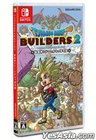 Dragon Quest Builders 2: God of Destruction Malroth and the Empty Island (Bargain Edition) (Japan Version)