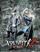 Identity V STAGE Episode 1 What to draw Side:S [BLU-RAY] (Japan Version)
