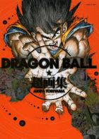 Dragon Ball Super Illustration
