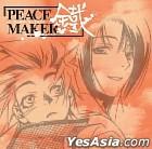 PEACE MAKER Kurogane Vol.2 Series 1 (Japan Version)