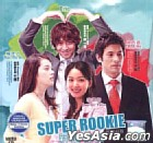 Super Rookie (Vol.1-20) (End) (Malaysia Version)
