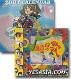 Kiddy Songs (CD + Cardcaptor Sakura 2001 Calendar)