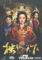 The Legend of Dugu (2018) (DVD) (Ep. 1-55) (End) (English Subtitled) (Malaysia Version)