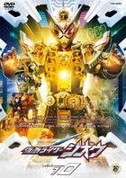 Kamen Rider Zi-O Vol.10 (DVD) (Japan Version)