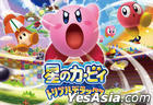 Hoshi no Kirby : Hoshi no Kirby Triple Deluxe (108-L511) (Jigsaw Puzzle 108 Large Piece)
