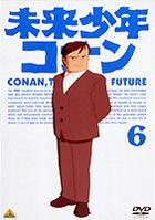 Future Boy Conan (Mirai Shonen Conan) (DVD) (Vol.6) (Japan Version)