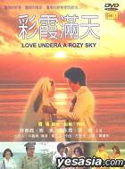 Love Under A Rozy Sky (Taiwan Version)