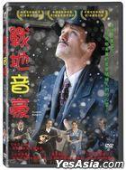 Cloudy Sunday (DVD) (Taiwan Version)