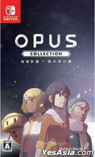 OPUS Collection The Day We Found Earth + Rocket of Whispers (Japan Version)