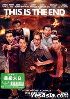 This Is The End (2013) (DVD) (Hong Kong Version)