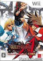 Guilty Gear XX Acore (日本版)