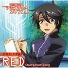 銀河機攻隊 莊嚴皇子 Character Song Vol. 3 (日本版)