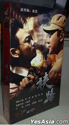 Xia Lu (2014) (DVD) (Ep. 1-60) (End) (China Version)
