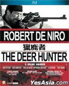 The Deer Hunter (Blu-ray) (Hong Kong Version)