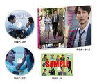 One Day (DVD) (Deluxe Edition) (Japan Version)