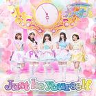 Just be yourself (SINGLE+BLU-RAY) (Japan Version)