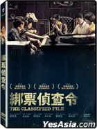 The Classified File (2015) (DVD) (Taiwan Version)