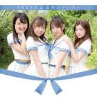 Igai ni Mango [Type B] (SINGLE+DVD) (Normal Edition) (Japan Version)