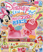 Disney to Isshyo Book 06361-06 2021