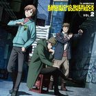 TV Anime Kabukicho Sherlock Original Soundtrack Vol.2    (Japan Version)