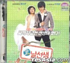 Mr. Wacky (VCD) (Korean Version)