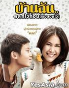 The Little Comedian (DVD) (Thailand Version)