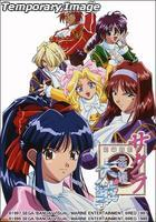Sakura Taisen Teikoku Kagekidan OVA BD Box (Blu-ray) (Japan Version)