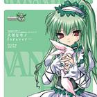 Galaxy Angel II Ending Theme - Vanilla H Ver. : Taisetsu na Mono Forever... (Japan Version)