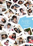 Ano Koro ga Ippai -AKB48 Music Video Collection- [Type B] (3BLU-RAY) (Japan Version)
