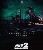 卡美拉2 雷吉翁襲來 [4K 數碼修復版 ](日本版)