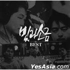 Light and Salt Best Album (LP) (Transparent + Gold Star Splatter Color Edition) (Korea Version)
