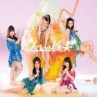 Utsukushi Inazuma -Type B- (Jacket B)(SINGLE+DVD)(Normal Edition)(Japan Version)