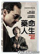 White Boy Rick (2018) (DVD) (Taiwan Version)