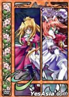 Kagihime Monogatari Eikyu Alice Rond Vol.4 (Japan Version)