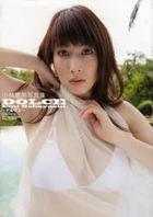 Kobayashi Emi Photo Album -Dolce