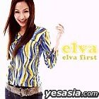 ELVA FIRST (Japan Version)