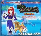 Kong Long Bao Bei Long Shen Yong Shi (VCD) (5) (China Version)
