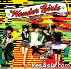 Wonder Girls Vol. 1 - The Wonder Year